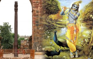 Iron Pillar and Krishna